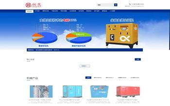 咸陽網絡公司